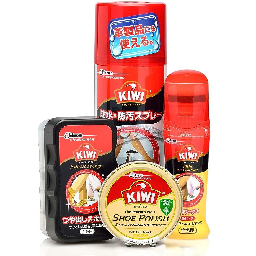いくつかの知り合い状態【まとめ買い】KIW I シューケアセット 全色用(全色用靴クリーム75ml+全色用ワックス45ml+防水スプレー420ml+スポンジ)
