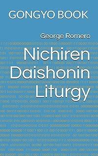 Nichiren Daishonin Liturgy: GONGYO BOOK