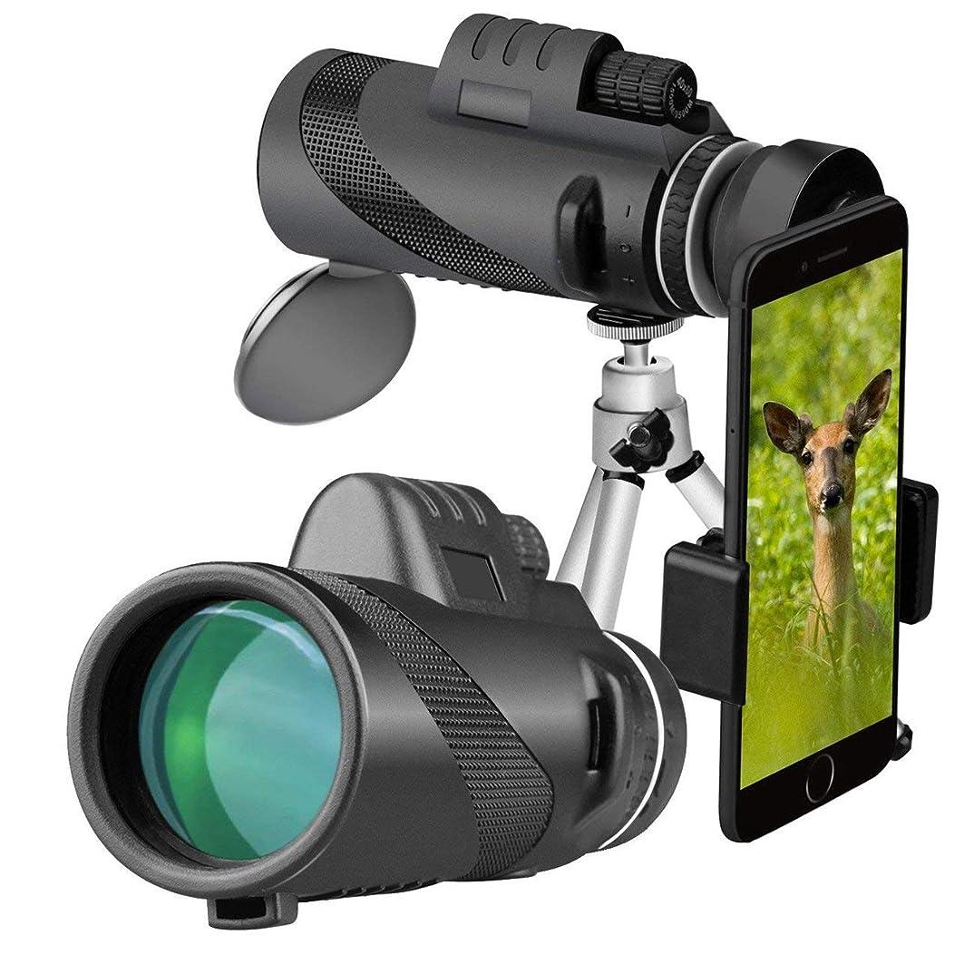 船うっかり高架ZDYLL 40x60 単眼鏡 望遠鏡 HDコンパクト単眼鏡 電話クリップ付き 防水 BAK4プリズム FMCレンズ 大人/アウトドア/バードウォッチング/キャンプ/旅行用
