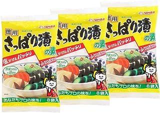 ニチノウ食品 徳用 さっぱり漬の素 ×3袋