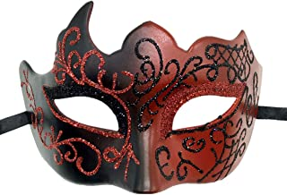 Coolwife Mens Masquerade Mask Vintage Venetian Greek Roman Party Mardi Gras Mask