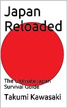 Japan Reloaded: The Ultimate Japan Survival Guide