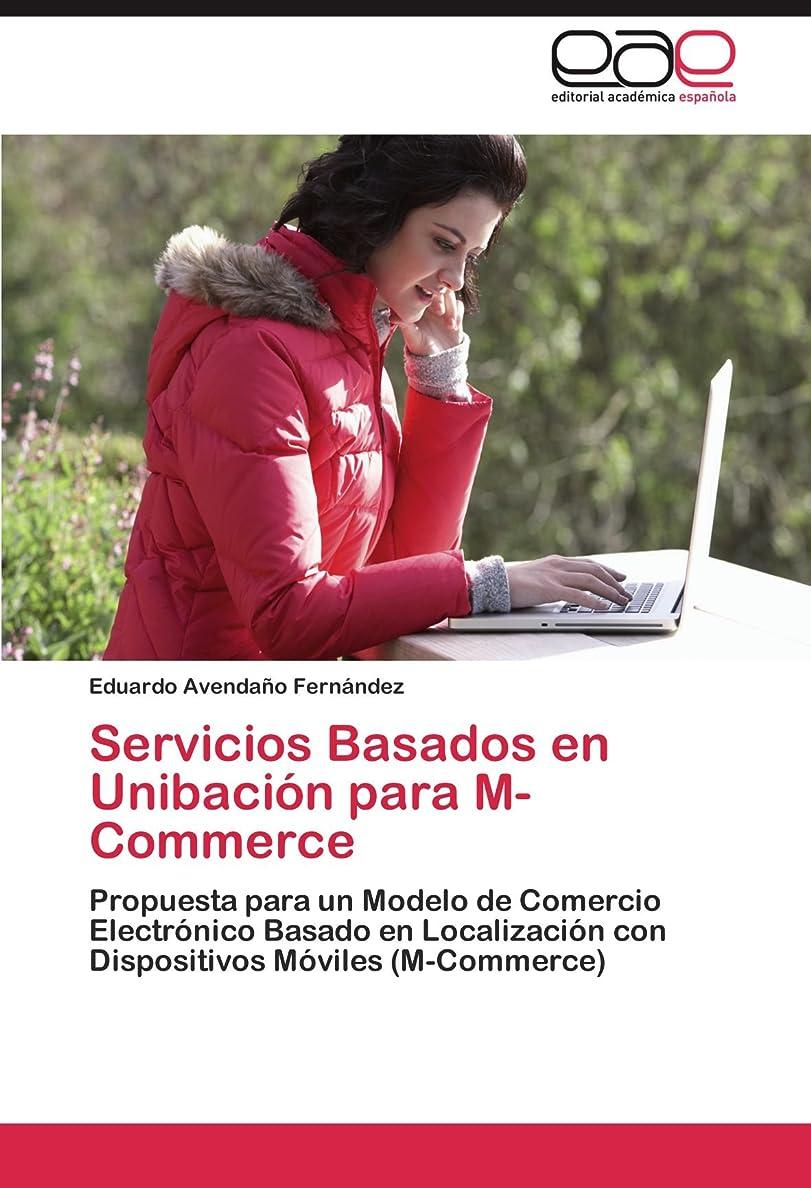 ブリーフケース正確テスピアンServicios Basados En Unibacion Para M-Commerce