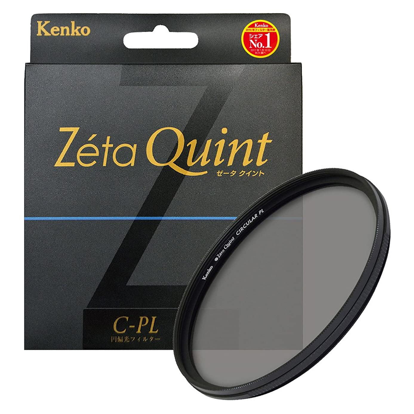 Kenko 52mm Zeta Quint Circular Polarizer (C-PL) - Zr-Coated, Slim Frame, Tempered Glass - Finest Camera Lens Filters