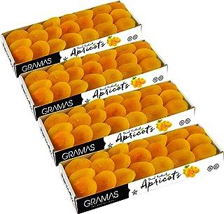 Gramas Dried Turkish Apricots, Vegan, Gluten-Free, Healthy Snack, Non-GMO, No Added Sugar, Kosher (2 lbs.)