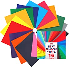 """Heat Transfer Vinyl for T-Shirts - 16 Sheets 