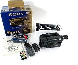 Best sony handycam 8mm Reviews