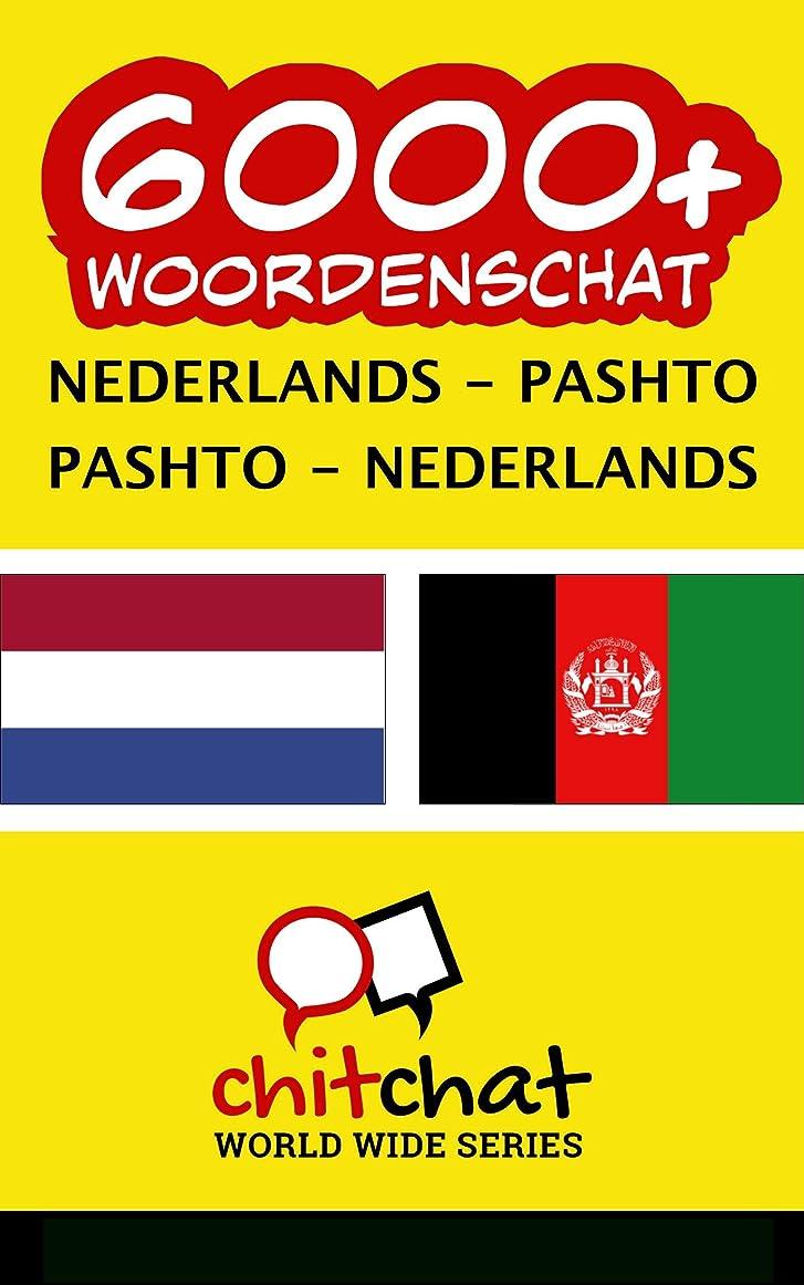吸収剤奨学金キネマティクス6000+ Nederlands - Pashto Pashto - Nederlands woordenschat (Dutch Edition)