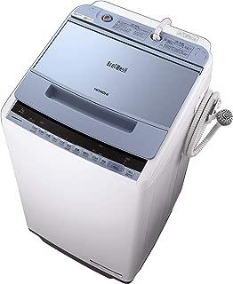 日立 全自動洗濯機 ビートウォッシュ 洗濯容量7kg 本体幅53cm 大流量ナイアガラビート洗浄 洗濯槽自動おそうじ BW-V70C A