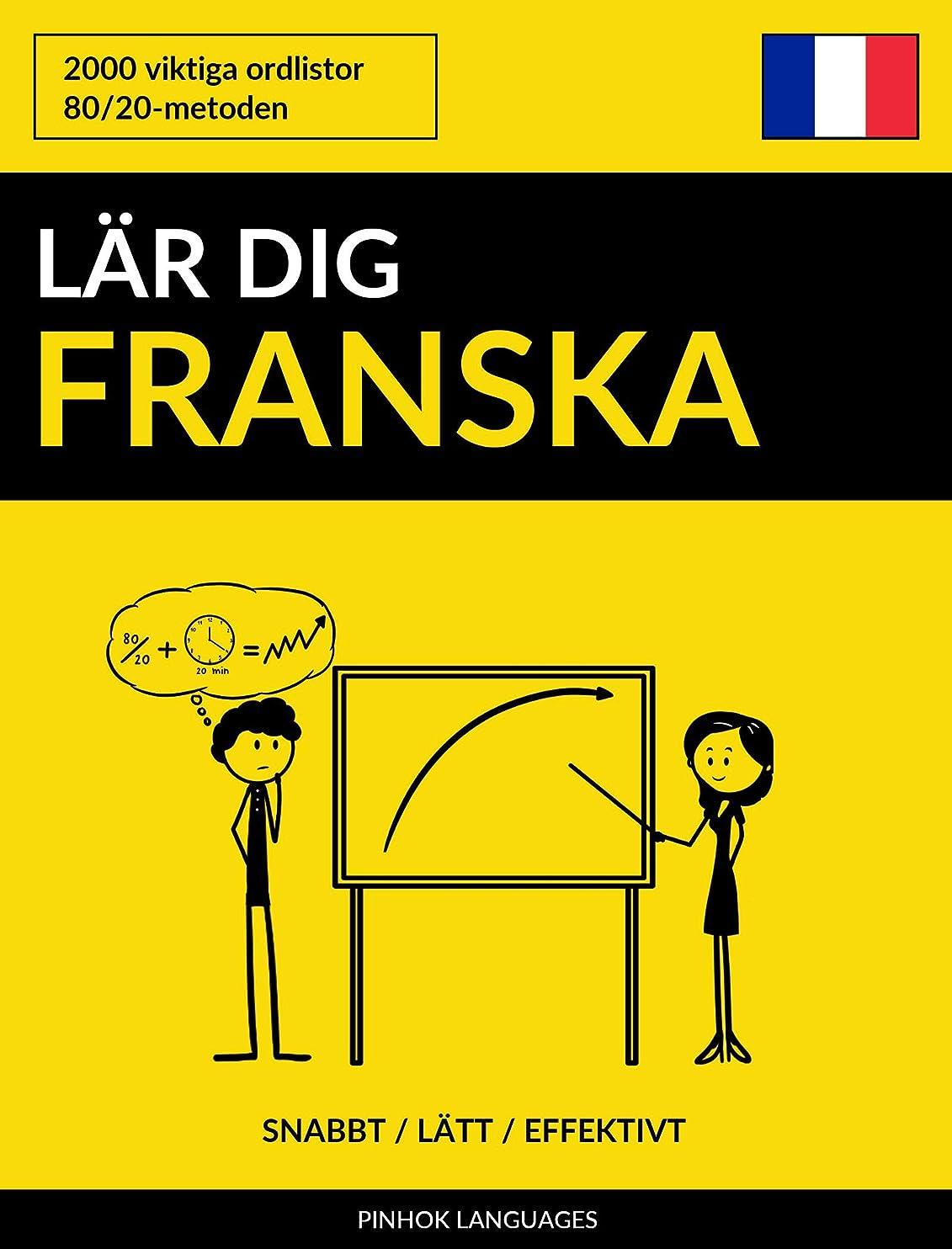 代替バランスのとれたシーフードL?r dig Franska - Snabbt / L?tt / Effektivt: 2000 viktiga ordlistor (Swedish Edition)