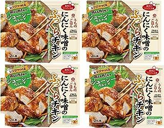 キッコーマン食品 キッコーマン うちのごはん 肉おかずの素 にんにく味噌のふっくらチキン 70g ×4袋