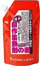 自作集魚剤の素 甲殻類