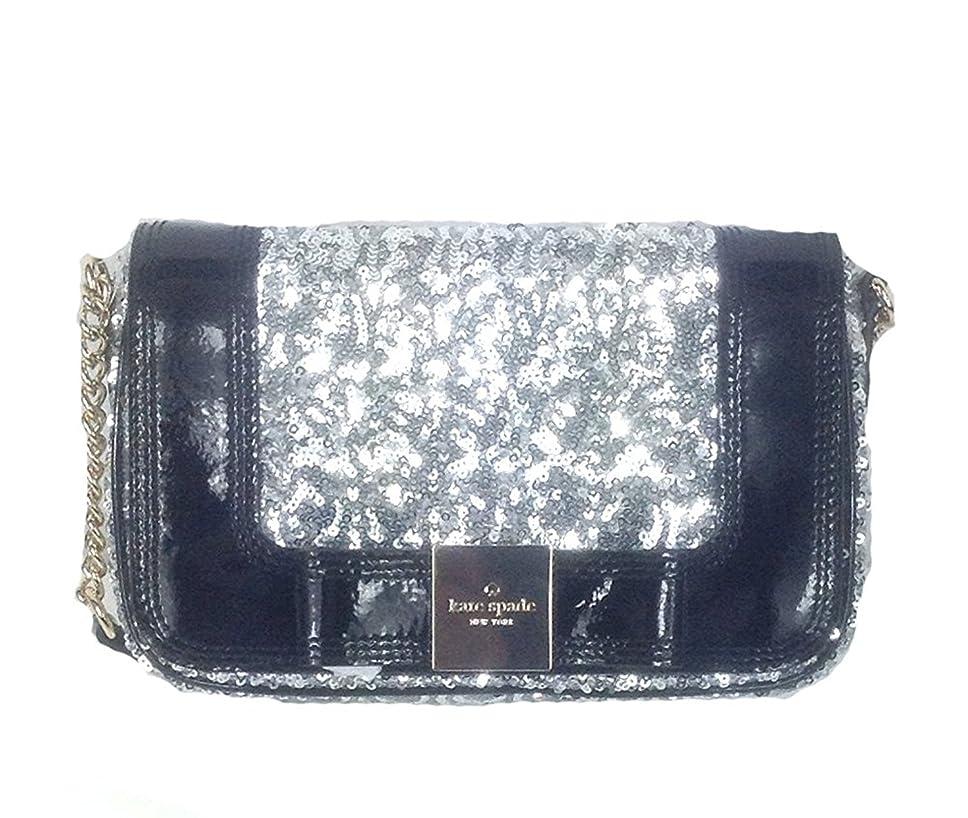 注ぎます有効な帝国Kate Spade New York Primrose Hill Little Kaelinスパンコールイブニングバッグ、シルバー