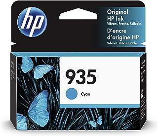 HP 935 | Ink Cartridge | Cyan | C2P20AN