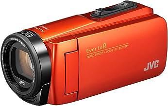 JVC Everio GZ-R460 Quad Proof 1080p HD Video Camera Camcorder (Orange)