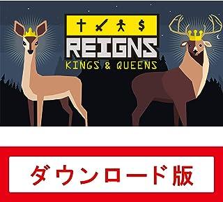 Reigns: Kings & Queens オンラインコード版