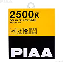 PIAA 22-13403 H3 Solar Yellow Twin PACK-2500K-12V 55W, 2 Pack