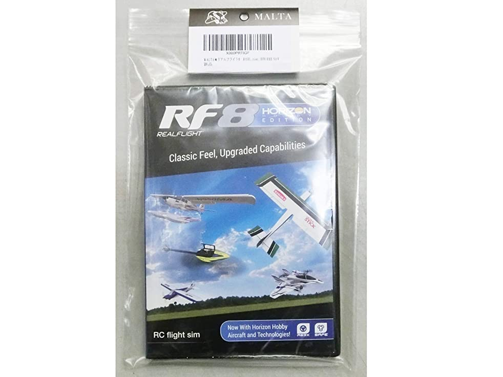 発行会う反対にMALTA★リアルフライト8 ソフトウエア単品(DVD) HORIZONエディション RCフライトシミュレーター Real Flight 8 Horizon Hobby Edition / RF8 HHE SOV