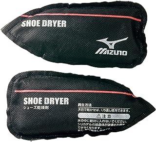 MIZUNO(ミズノ) 乾燥剤シュードライヤー (野球) 2ZK83600