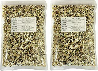 雑穀 雑穀米 国産 栄養満点23穀米 1kg(500g×2袋) もち麦 黒米 送料無料※一部地域を除く 雑穀米本舗
