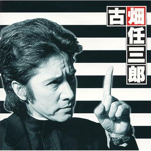 古畑任三郎サウンドトラック(Vol.2)