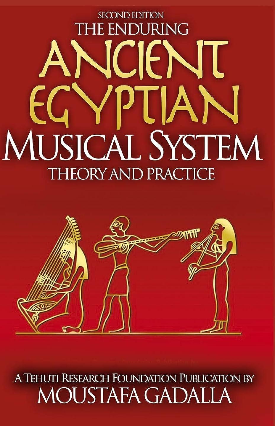 旋回病的赤外線The Enduring Ancient Egyptian Musical System: Theory and Practice