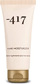 Anti Aging Hand Cream For Dry Cracked Skin (Hand Cream)