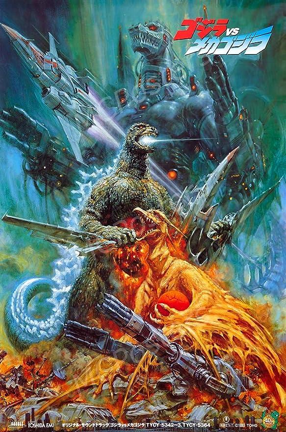 Glorious Godzilla Movie Poster Custom Framed Godzilla Vs Destroyer Many Sizes Av