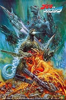 MCPosters Godzilla Vs Mechagodzilla II 1993 Japanese GLOSSY FINISH Movie Poster - MCP311 (24