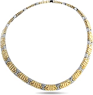 What is Bvlgari?Your Go To For Brand And Quality(Est) Bvlgari Parentesi 18K Yellow and White Gold Diamond Choker Necklace