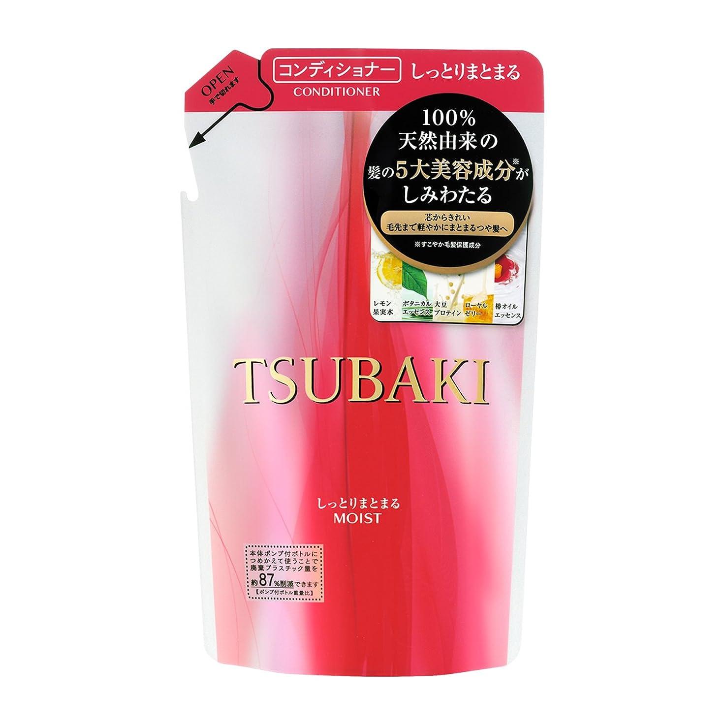 イチゴ症候群球状TSUBAKI しっとりまとまる ヘアコンディショナー つめかえ用 330mL