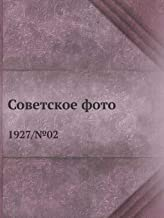 Sovetskoe foto 1927/No.02 (Russian Edition)