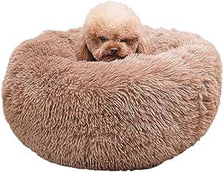 VeroMan 柔らかい 犬ベッド ペットハウス 温かい 猫 丸型 ふわふわ ペット用品 (60CM, ブラウン)