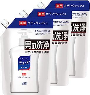 【医薬部外品】ミューズ メン ボディウオッシュ 手洗い 使用可能 洗顔 除菌 殺菌 ボディソープ 詰替3個パック セット 450ミリリットル (x 3)