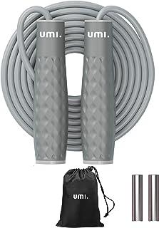 [Amazonブランド] Umi.(ウミ) 縄跳び なわとび トレーニング用 縄跳び 大人用 子供用 絡みにくい ねじれにくい ワイヤーロープ 長さ調節可 ウエイト付き 重り 人気 3ⅽmグリップ径 3mロープ長 運動会 体育祭 脂肪燃焼 全身運動
