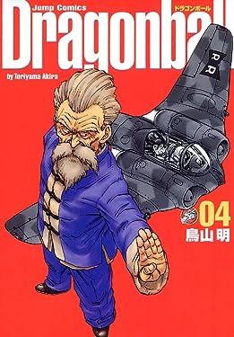 Dragonball (Perfect version) Vol. 4 (Dragon Ball (Kanzen ban)) (in Japanese)