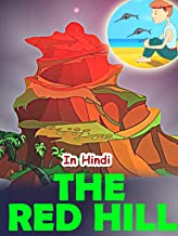 The Red Hill (In Hindi)
