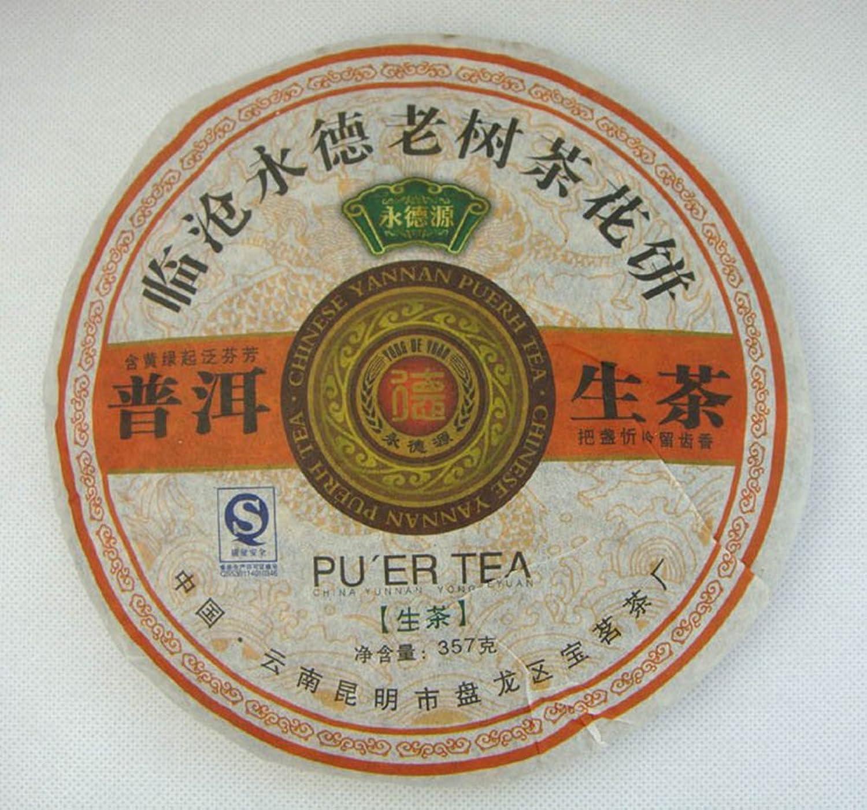 Heng Heng  2009 Year Camellia Tea,Tea Plant Flower,357g,PC56