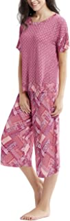 Capri Pajamas for Women, Plus Size Pajama Sets, Short Sleeve Sleepwear
