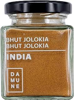 Bhut Jolokia Chili Pulver - 45g - Zweitheißester Chili der Welt
