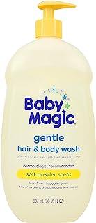 Baby Magic 2 In 1 Baby Wash & Shampoo, Calendula & Coconut, 30 Oz