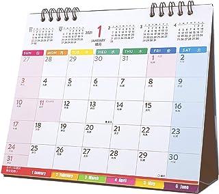 Supracing シュプレーシング 2021年 カレンダー 【2020年12月始まり】 6か月ひと目 卓上カレンダー 実用性抜群 (日曜日から)