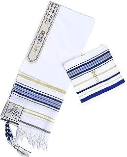 New Covenant Prayer Shawl, English / Hebrew & Bag (Israel) Holy Land (Blue)