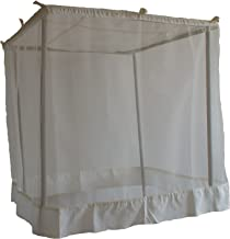 V. K. Enterprise 7' X 7' Double Border Polyester Mosquito Net (Cream)