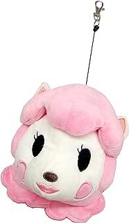 Tobidase Doubutsu No Mori Plush Toy Pass Case Lisa / Risa