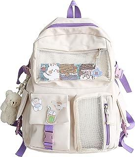 basic,multipurpose,backpacks