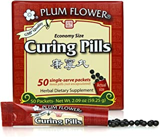 Curing Pills (Stick Pak) - Kang Ning Wan - Economy - Plum Flower by Mayway (Pack of 50)