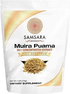 Samsara Herbs Muira Puama Extract Powder (4oz/114g) 20:1 Concentrated Extract Powder