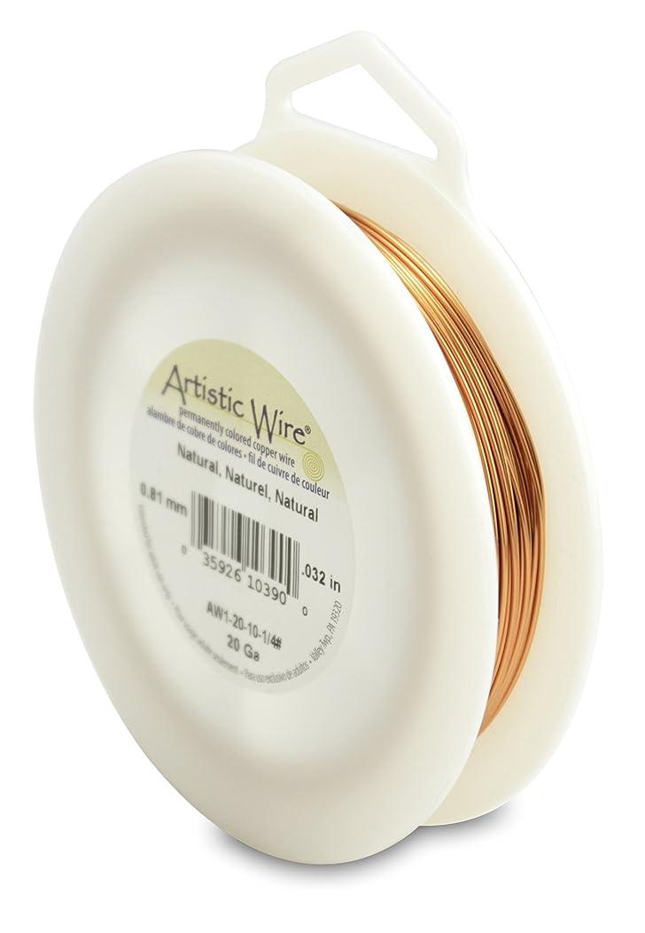 Artistic Wire 20-Gauge Natural Wire, 1/4-Pound