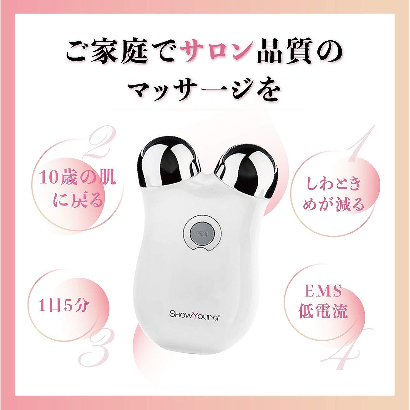 シンカン軍艦電話Showyoung 微小電流ミニ顔マッサージ器、顔の調色装置、しわと細紋の減少、皮膚、リンパのマッサージ、調整の質、2年の品質の保証に用いる。